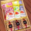ギフトやさしいデカフェ紅茶とお菓子のギフトセットギフトボックス入り/贈り物/内祝い/敬老の日/引き出物/出産祝い/誕生日/紅茶/お菓子/おやつ
