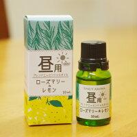 アロマプリヴェイルエッセンシャルオイルレモングラスミニサイズアロマ/アロマオイル/香り/癒し