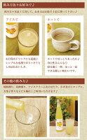 【あす楽】【即納】黒船屋の柚子ジュース(500ml)
