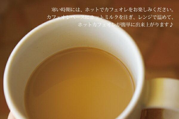 黒船屋『カフェ・ラテベース』