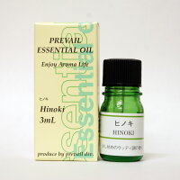 【PREVAIL】プリヴェイルエッセンシャルオイルミニサイズヒノキ【アロマ・香り・癒し】