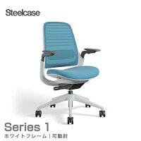 スチールケースシリーズ1シーガルフレームアジャスタブルアーム付SteelcaseSeries1435A00SAメッシュチェア