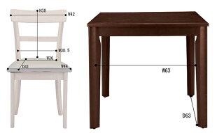 ダイニング3点セットカラー2色幅75正方形テーブルダイニングチェア天然木シンプルデザイン送料無料くろがねっと