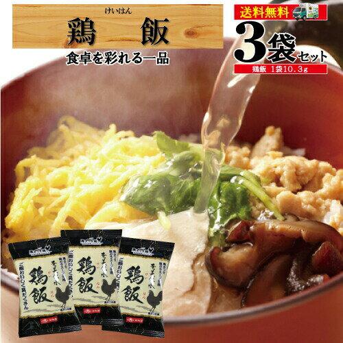 https://thumbnail.image.rakuten.co.jp/@0_mall/kurokatutei/cabinet/06863184/06864084/imgrc0077561810.jpg