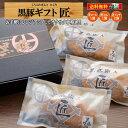 (地域限定送料無料) 業務用 四国日清食品 豚ロールカツ(梅しそ) 800gx10本x6(冷凍)2ケースから (274384000sk)