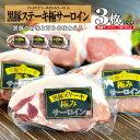 ステーキ サーロイン ギフト 黒豚 豚 かごしま黒豚 鹿児島 ロース プレゼント ソース 豚肉 トン