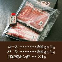 【しゃぶしゃぶ】黒豚ロースバラしゃぶしゃぶ用ギフトセット【鹿児島】