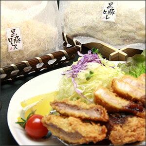 鹿児島黒豚ヒレ・ロース とんかつ バラエティーセット ご家庭で調理 5袋セット(生・急速冷凍)