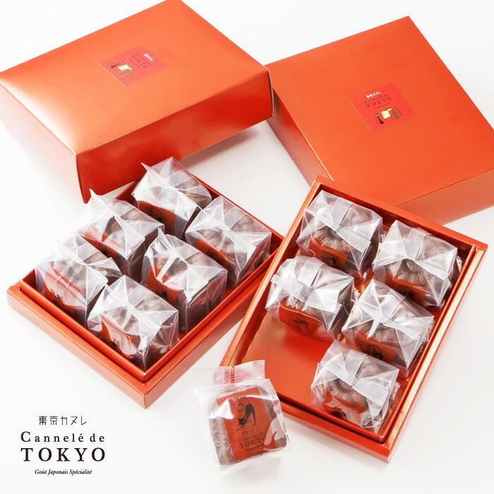 【予約・5月下旬順次発送】東京カヌレバニラ味&生チョコ味12個セットお誕生日ギフトに大人気フランス焼菓子かわいい猫個包装スイーツ