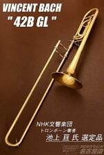 《池上亘氏選定品》V.BachTenorbassTrombone42BGL【新品】【管楽器専門店】【WindNagoya】