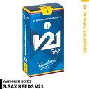 VANDOREN V21 ソプラノサックス リード 10枚入