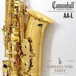 "CANNONBALLAA-L""AlcazarStudentModel""【キャノンボール】【新品】【WindNagoya】"