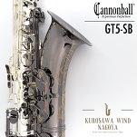 "CANNONBALLGT5-SB""GeraldAlbrightSignatureSeries""【キャノンボール】【新品】【送料無料】【管楽器専門店】【WindNagoya】"