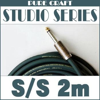 ケーブル, シールドケーブル Live Line Studio Series LSCJ-2M SS2m S-SONLINE STORE