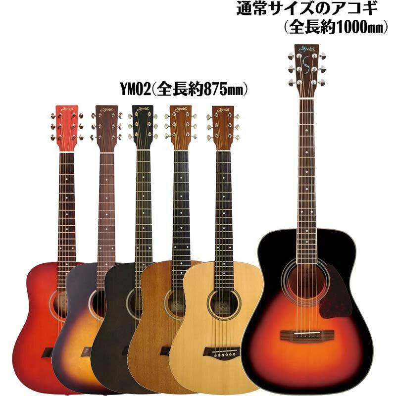 S.Yairi『YM-02/MH』