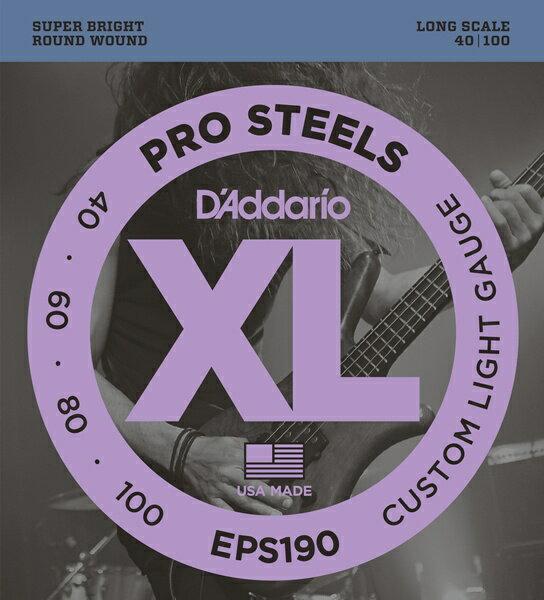ベース用アクセサリー・パーツ, 弦 DAddario EPS190 ProSteels Round Wound