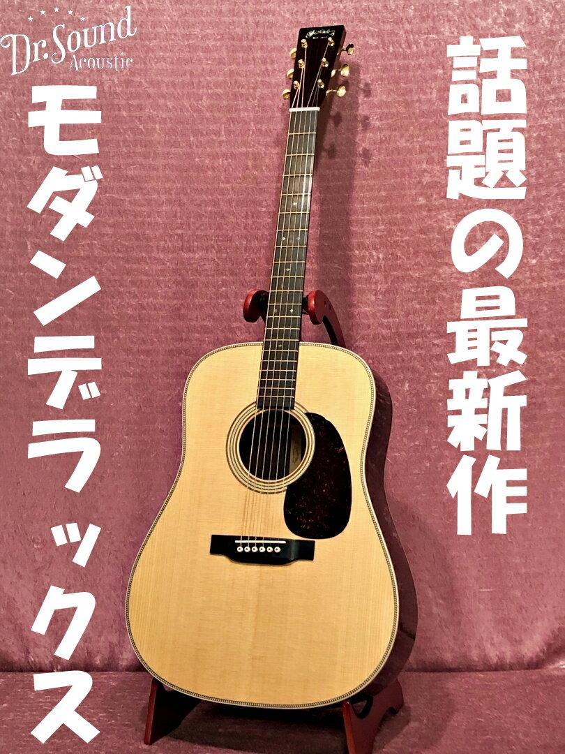ギター, アコースティックギター Martin D-28 Modern Deluxe (SN 2295601)Dr.Sound