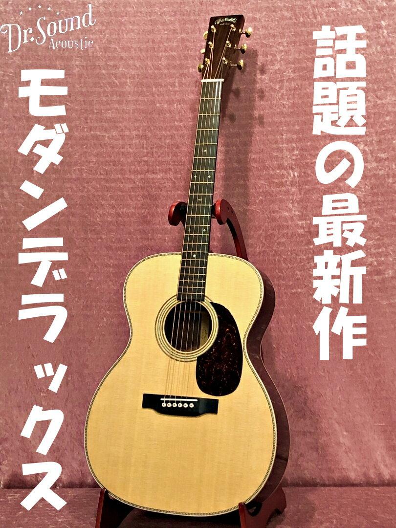 ギター, アコースティックギター Martin 000-28 Modern Deluxe (SN 2295229)Dr.Sound
