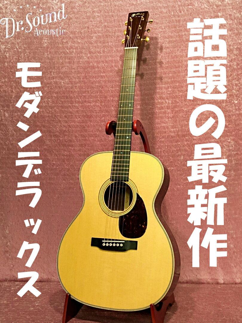 ギター, アコースティックギター Martin OM-28 Modern Deluxe (SN 2266000)Dr.Sound