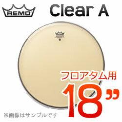 "REMO Clear A(アンバサダー) FT 18""(46cm) 〔C-18TA〕《フロアタム用ヘッド》レモヘッド【ONLINE STORE】"
