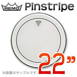 ドラム, ドラムヘッド REMO Pinstripe 22(56cm) PS-322BBONLINE STORE