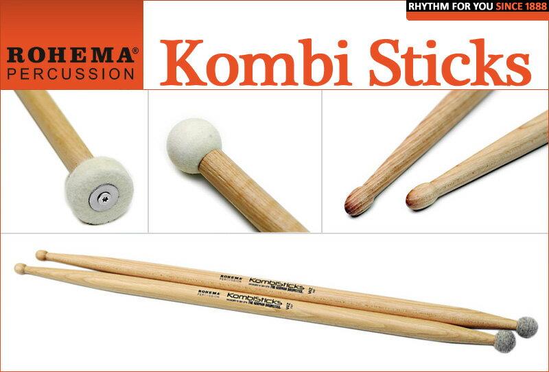 ドラム, スティック Rohema Percussion Kombi Sticks (61361-2FK61332-2FK61332-2FS )ONLINE STORE