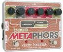 Electro Harmonix...