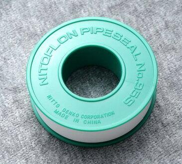NONAKA ノナカオーボエ リードシールテープ【ウインドお茶の水】