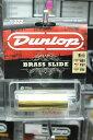 Jim Dunlop Brass Slides 222 MM(Medium) 《スライドバー》【クロサワ楽器池袋店WEB SHOP】