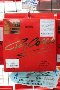 R.Cocco RC5 CN - Nickel(45-125)《5弦ベース用弦》【新品】【クロサワ楽器池袋店WEB SHOP】