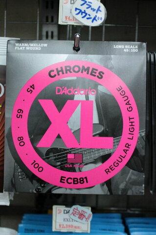 D'Addario ECB81 Chromes - Flat Wound [WEB特価] 《ベース弦》 ダダリオ【新品】【クロサワ楽器池袋店WEB SHOP】