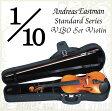 Andreas Eastman Standard series VL80 セットバイオリン (1/10サイズ/身長105cm〜110cm目安) 《バイオリン入門セット/分数バイオリン》 【送料無料】【ONLINE STORE】