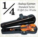 Andreas Eastman Standard series VL80 セットバイオリン (1/4サイズ/身長115cm〜125cm目安) 《バイオリン入門セット/分数バイオリン》 【送料無料】【ONLINE STORE】・・・