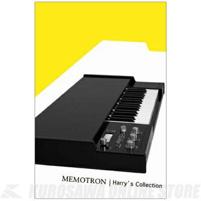ピアノ・キーボード, その他 Manikin Electronic Harrys CollectionMemotronONLINE STORE