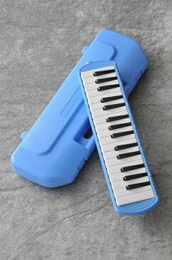 鍵盤ハーモニカ メロディポップ 32鍵盤 QM32A ブルー ドレミシール付 【ONLINE STORE】