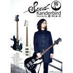 SeedKanderbird/鶴神田雄一朗監修DressBlack(ベース)(送料無料)【ONLINESTORE】