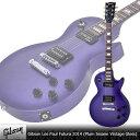 Gibson Les Paul Futura 2014 Plum Insane Vintage Gloss [LPFAPU5RC1] (エレキギター)(送料無料)(アウトレット特価) 【ONLINE STORE】