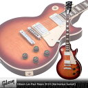 Gibson Les Paul Peace 2014 Harmonius Sunset [LPPCHMRC1] (エレキギター)(送料無料)(アウトレット特価) 【ONLINE STORE】