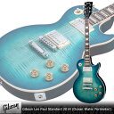 Gibson Les Paul Standard 2014 Ocean Water Perimeter [LPS14OWRC1] (エレキギター)(送料無料)(アウトレット特価) 【ONLINE STORE】
