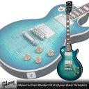 Gibson Les Paul Standard 2014 Ocean Water Perimeter [LPS14OWRC1] (エレキギター)(送料無料)(アウトレット特価) 【ONLINE STORE】