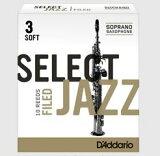 RICO/D'Addario WoodWinds ジャズセレクト ソプラノサックスリード 10枚入り <ファイルドカット>【ONLINE STORE】