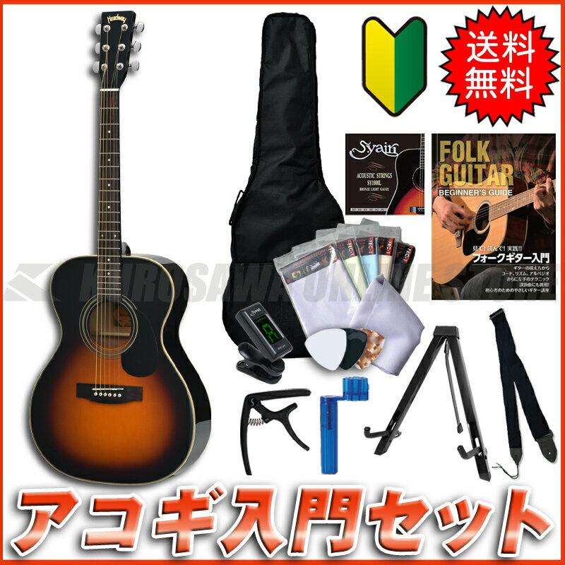 ギター, アコースティックギター HEADWAY HF-25 BS!ONLINE STORE