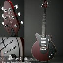 Brian May Guitars Brian May Special Red (Antique Cherry) 【Queen / ブライアン・メイ】【レッドスペシャル】【ご予約受付中】【池袋店】