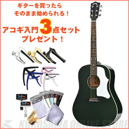 Headway HJ-BUDDY GR 【送料無料】 【カポ・チューナー・クロス3点セットプレゼント!】【ONLINE STORE】