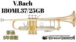 Bach 180ML37GB【お取り寄せ】【新品】【バック】【ゴールドブラスベル】【ウインドお茶の水】【ウインドお茶の水店】