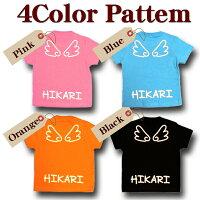 Tシャツカラーパターン