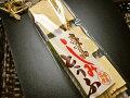 福島名産立子山凍み豆腐(高野豆腐)テレビで話題沸騰!ダイエットにもアミノ酸パワー!凍み豆腐12枚入り(150g)