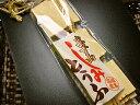 凍み豆腐 12枚入り(150g)×30袋 県民ショーで紹介されました! ケース売りでお得 送料無料 テレビで話題沸騰! ダイエットにもアミノ酸パワー!