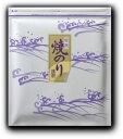 最高級 焼のり やきのり 焼きのり 焼き海苔最高級焼海苔Y-10 佐賀県産 色 艶 香り 最高級