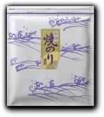 最高級焼海苔Y-10 佐賀県産 色 艶 香り 最高級